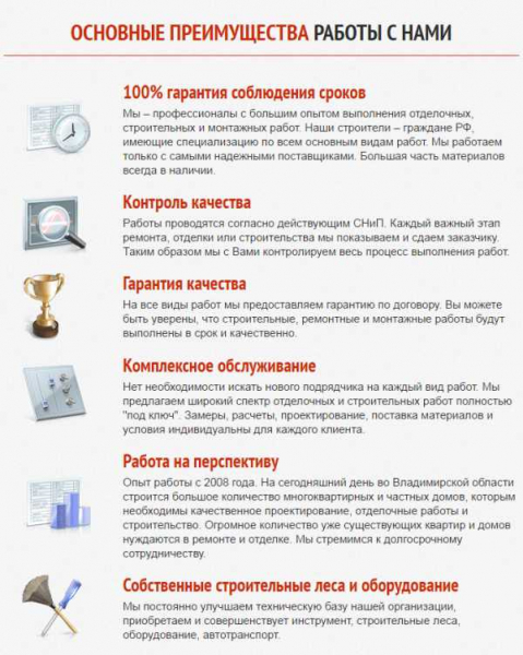 stoimost-teplyj-elektricheskij-pol-3fc1204